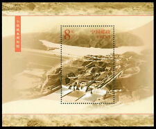 China PRC Sc# 3208 2002-12M Hgdroelectic and Water Conservancy S/S
