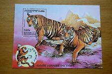 Tiger Wild Cats 1998 Cambodia Stamp Sheet VFU #