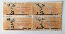 Vietnam N. 1963 withdrawn Military Sport Weightlifting Stamp Blk4 MNH. Rare.