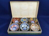 Vintage Japanese Sake Cup Set Gold Floral Designs Set of 6