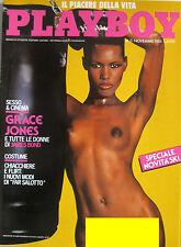 PLAYBOY 11 1985 Grace Jones Cindy Brimhall Jeannette Voitru Tina Turner Proietti