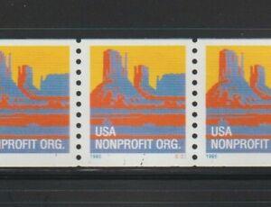 US EFO, ERROR Stamps: #2902 Butte. Ink splatter freak PS5 #S333, PNC. MNH