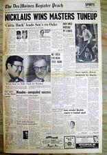 Best 1975 newspaper JACK NICKLAUS wins HERITAGE GOLF TOURNAMENT Hilton Head SC