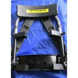Breakaway NEW VERSION Back Rest Conversion Kit - Fits New Shakespeare Seat Box