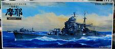 IJN Maya 1944 schwerer Kreuzer kaiserlich japanische Marine 1:350 Aoshima 09437
