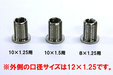 JDM shift gear knob adapter - to fit thread 10x1.5 and will convert to 12x1.25