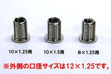 Shift GEAR KNOB Adaptador JDM-para adaptarse a Rosca 10x1.5 y se convertirá en 12x1.25