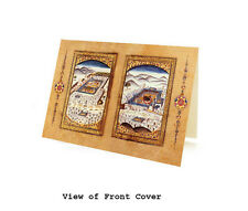 Reproduction Of A Miniature of Mecca & Medina. Box of 10 Blank Islamic Cards