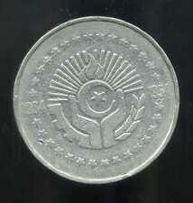ALGERIE  ALGERIA 5 dinars  1984  ( bis )