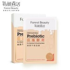 [Forest Beauty] Prébiotique Équilibre Conditionné Pro Résistant Apaisant Masque