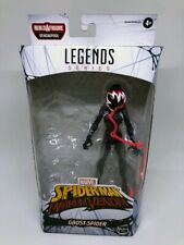 **Ghost Spider** Marvel Legends Venompool figure **NO BAF**