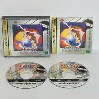 THE SUPER DIMENSION FORTRESS MACROSS Sega Saturn ss