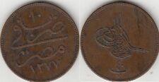 Monnaie en bronze Egypte 40 Para 1869