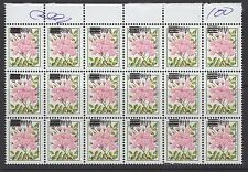 MALDIVE ISLANDS SG3460ab 2001 10r on 7r SURCHARGE OVERPRINT DOUBLE BLK OF 18 MNH