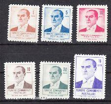 Turkey Scott 1525-1530 Mint NH (Catalog Value $28.70)