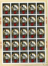 1978.Russia(USSR).GOLD RING. Rostov. Sc.B115. SHEET