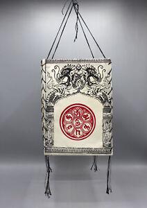 Om Mane Padme Hum Printed Lokta Paper Lamp Shade