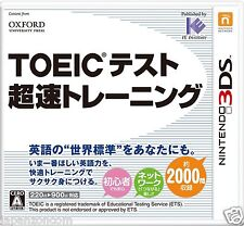 TOEIC test than speed training 3DS NINTENDO JAPANESE  JAPANZON