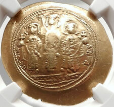 Ancient Byzantine 1020-1028 Basil Ii/ Constantine Viii Large Follis Christ #8 In Short Supply Byzantine (300-1400 Ad)