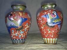 "7MMM13 MATCHING PAIR OF CLOISOINE VASES, PURCHASED 1965 +/-,5-1/4"" TALL"