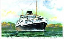 "Japan Art "" O.S.K.LINE Sumire Maru Osaka-Beppu Liner,M.S. ''  8-263"
