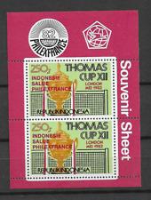1982 MNH Indonesia Michel block 45a
