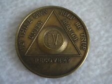 Vintage Alcoholics Anonymous 4 Year Bronze Token Coin Chip AA BACK