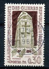 TIMBRE FRANCE OBLITERE N° 1380 A LA MEMOIRE DES RESISTANTS DES GLIERES