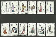 PRC China Stamps: 1981 T69 Twelve Beauties of Jinling Dream of Red Mansions MNH