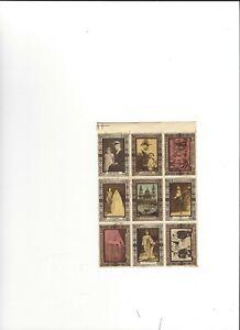 commemorative 1937 coronation no value  stamps
