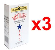 3 Pack Mochiko (16oz) Sweet Rice Flour Koda Farms Blue Star Brand (3x16oz)
