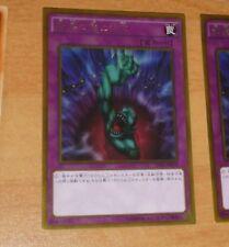 YU-GI-OH JAPANESE GOLD RARE CARD CARTE GP16-JP020 Bottomless Trap Hole JAPAN NM