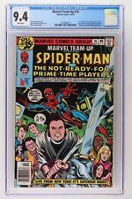 Marvel Team-Up #74 - Marvel 1978 CGC 9.4 Dan Aykroyd, John Belushi, Jane Curtin,