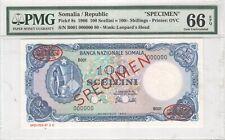 Somalia 100 Scellini 1966 P-8s PMG 66 EPQ
