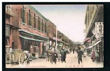 1902 Japan UPU view with Tong Shun Exchange on Chinese Street, Yokohama