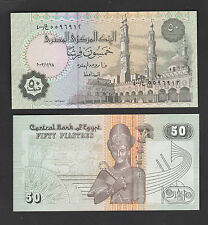 Egypt 50 Piastres (2003) P62cr Replacement Notes #400/ - Unc