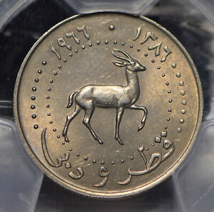 Qatar & Dubai 1966 AH 1386 50 Dirhems Goitered Gazelle animal PCGS AU58 PC0762 c