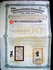 China Chinese 1905 Kuhlmann 145 Imperial Honan Railway 100 Pounds UNC Bond Loan