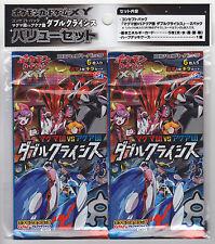Pokemon Card XY Magma Gang vs Aqua Gang Double Crisis Value Set Japanese
