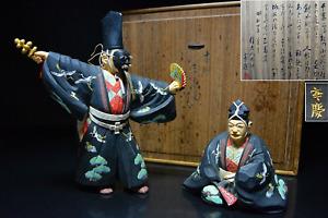 Japanese Antique Shitennoji Bugaku Court Dance Carved Wood Colored Statue 1929