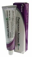 Lidocaine 40g Natural Gel Ointment,Tattooing Piercing Fast Shipping