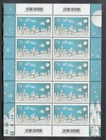 A 31 ) Germany 2018 Christmas  10 MNH / **  Stamps Booklet Sheet New Stamps
