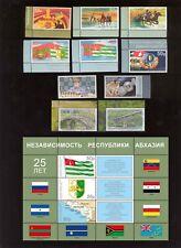 Abkhazia 2018 Complete Year Set  MNH