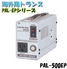 SWALLOW Transformer PAL-EP series PAL-500EP 220V-230V Tracking number NEW