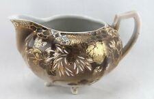 Lovely Antique Japan Porcelain Creamer Pitcher Hand Painted in Browns, Gold