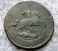 RUSSIA EMPIRE ELIZAVETA 1757 2 KOPEKS, St. GEORGE & DRAGON HIGH GRADE PATINA