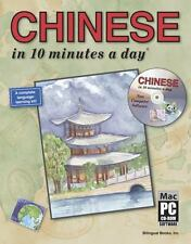 Chinese in 10 Minutes a Day by Kershul Book + Sealed CD-ROM 2012 NEW