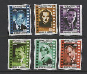 Cambodia #2080-85  VFMNH (2001 Film Actors set) CV $6.85