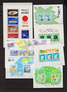 Japan - 26 different souvenir sheets - Mint, NH - see 5 scans
