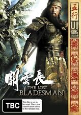 The Lost Bladesman DVD - New/Sealed Region 4 DVD